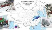中国淮南地区暴雪止降!