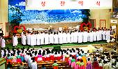 収穫感謝主日記念礼拝と聖餐式