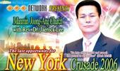 2009 뉴욕