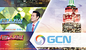 «GCN погружает зрителей в С