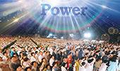 Взрывная сила Божья, благод