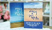 Se publicó el libro de estu