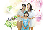 «¡Mis dos hijas fueron sana